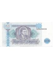 1000 билетов МММ. 1994 г. (2-я серия). Оптовая цена! Б-2088