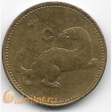 1 цент. 1998 г. Мальта. Ласка. 5-4-543