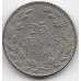 25 центов. 1968 г. Либерия. 5-5-710