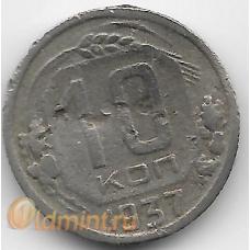 10 копеек. 1937 г. СССР. 5-5-711
