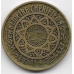 50 франков. 1951 г. Марокко. 5-5-712