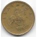 5 стотинок. 2000 г. Болгария. 16-1-805