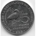 5 франков. 2014 г. Бурунди. Пёстрый пушистый погоныш. 16-3-721