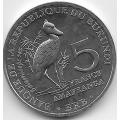 5 франков. 2014 г. Бурунди. Королевская цапля. 16-3-723