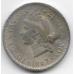 10 сентаво - 2 1/2 г. 1975 г. Доминиканская республика. Монета-гирька! 16-3-743