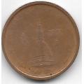2 евроцента. 2002 г. Италия. 16-4-486