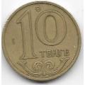 10 тенге. 2002 г. Казахстан. 16-5-471