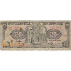Эквадор. 20 сукре. 1988 г. Б-2115