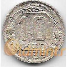 10 копеек. 1939 г. СССР. 18-5-383