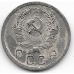 10 копеек. 1936 г. СССР. 18-5-387