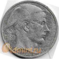 20 франков. 1953 г. Бельгия (на французском). Серебро. 9-3-326