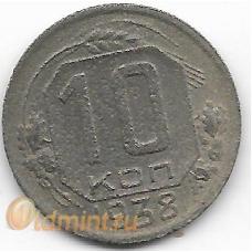 10 копеек. 1938 г. СССР. 15-5-594