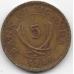 5 центов. 1966 г. Уганда. 15-5-609