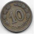 10 сентаво. 1946 г. Эквадор. 15-5-613