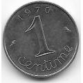 1 сантим. 1970 г. Франция. 19-3-334