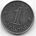 1 сантим. 1962 г. Франция. 19-3-335