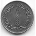 1 сантим. 1969 г. Франция. 19-3-339