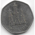 50 филсов. 1995 г. ОАЭ. 12-1-382