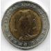 5 рублей. 1991 г. СССР. ЛМД. Рыбный филин. 12-1-383