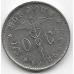 50 сентимов. 1928 г. Бельгия (на французском). 12-2-771