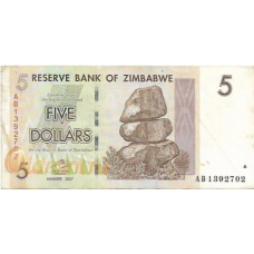Зимбабве. 5 долларов. 2007 г. Слон. Б-2158
