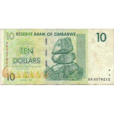 Зимбабве. 10 долларов. 2007 г. Б-2159