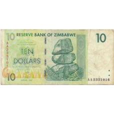Зимбабве. 10 долларов. 2007 г. Б-2160