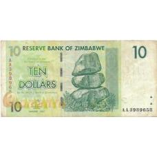 Зимбабве. 10 долларов. 2007 г. Б-2163