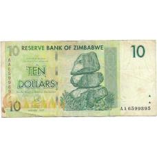 Зимбабве. 10 долларов. 2007 г. Б-2165