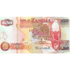 Замбия. 50 квача. 2009 г. Б-2166
