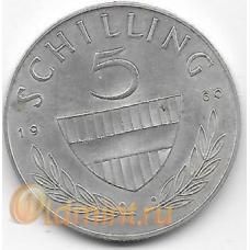 5 шиллингов. 1960 г. Австрия. 9-3-341