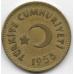 25 курушей. 1956 г. Турция. 12-4-475