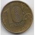 10 рублей. *012 г. Брак - непрочекан. 12-5-635