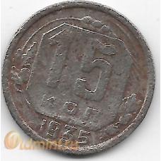 15 копеек. 1935 г. СССР. 2-2-622