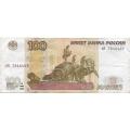 100 рублей. 1997 г. (мод.2004 г.). РФ. Зеркальный номер. Б-2170