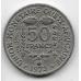 50 франков. 1972 г. Западная Африка. 2-2-624