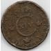 1 скиллинг. 1821 г. Швеция. 7-1-693