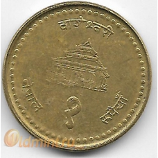 1 рупия. 1997 г. Непал. 7-1-699