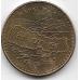 1 рупия. 2009 г. Непал. Карта, Эверест. 7-1-700