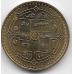 1 рупия. 2005 г. Непал. 7-1-701