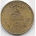 1 рупия. 1997 г. Непал. 7-1-702