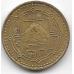 1 рупия. 2009 г. Непал. Карта, Эверест. 7-1-704