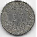25 центов. 1976 г. Суринам. 7-2-491