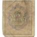 2 рубля. 1919 г. РСФСР. Б-2185