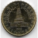 10 евроцентов. 2007 г. Словения. 7-3-603