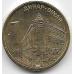 1 динар. 2018 г. Сербия. 7-3-604