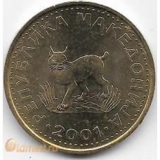 5 денаров. 2001 г. Македония. Рысь. 7-4-601