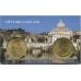 Набор монет 50 евроцентов. Ватикан. Н-030719