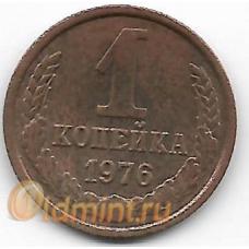 1 копейка. 1976 г. СССР. 7-4-612
