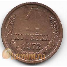 1 копейка. 1972 г. СССР. 7-4-614
